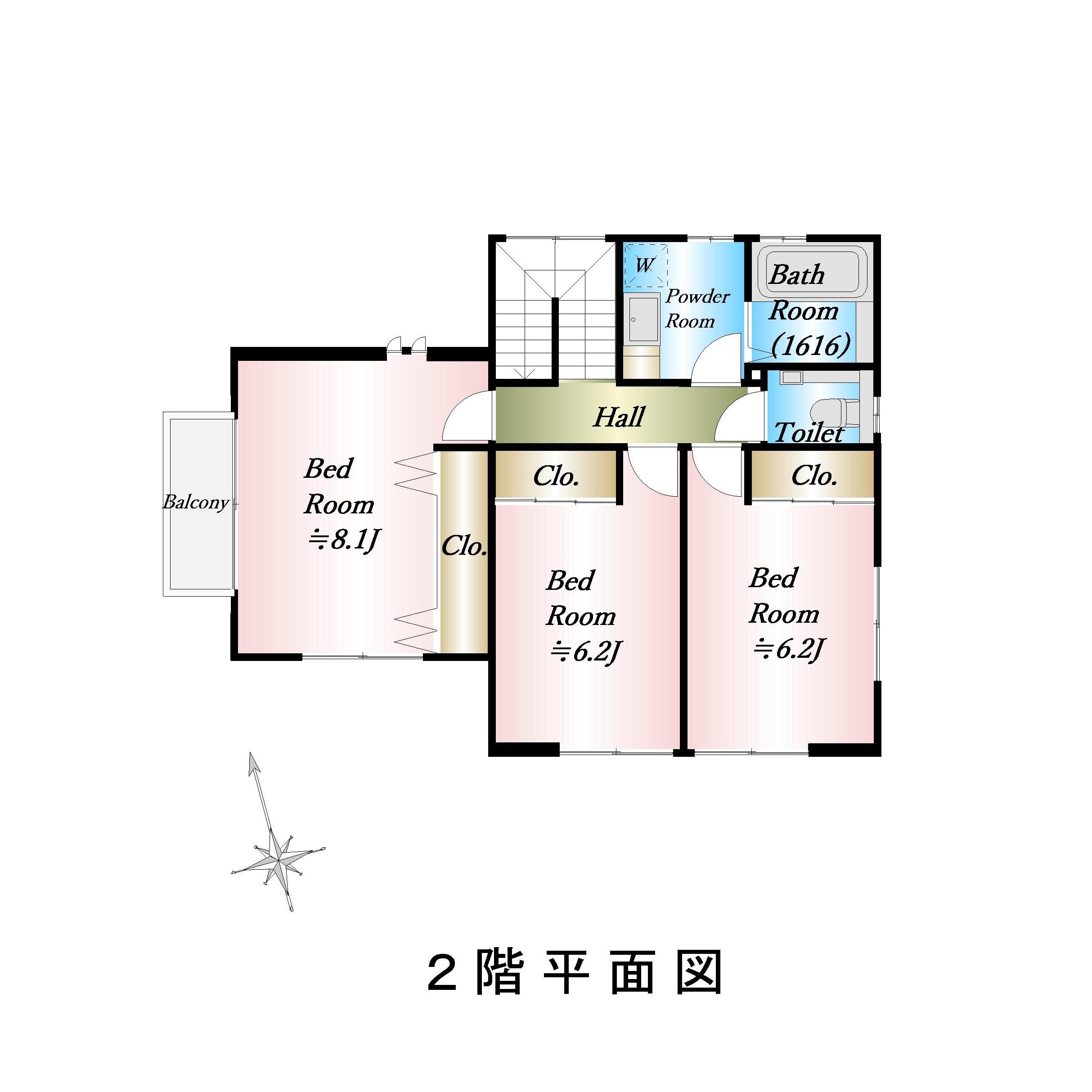 大田区田園調布3丁目 新築戸建