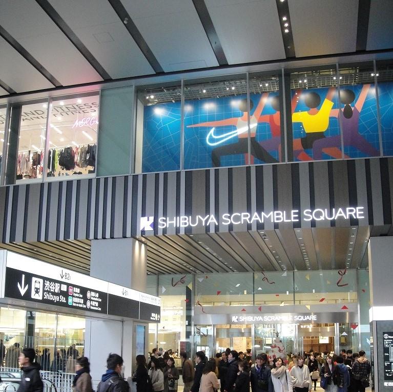 エスポワール渋谷松濤 5階部分